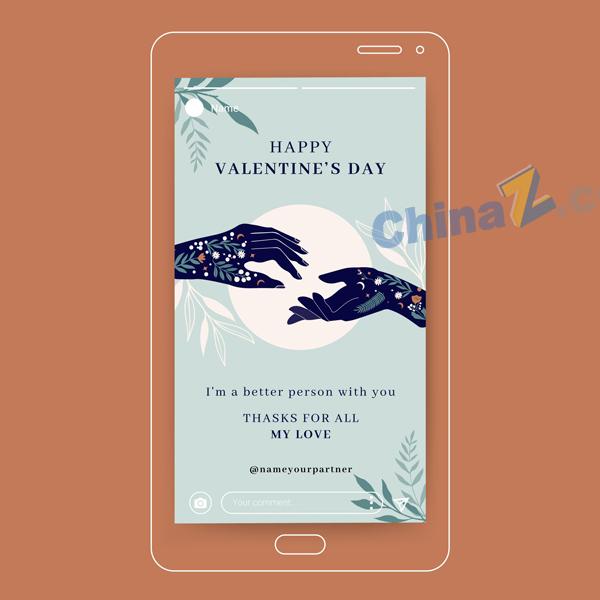 情人节手机海报设计矢量