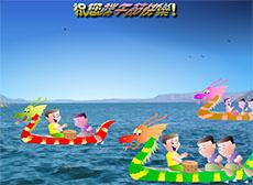 端午龍舟比賽flash動畫
