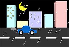 夜晚雨天汽車flash動畫