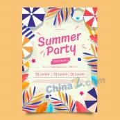 夏日派對垂直海報模板