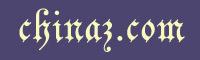 Parchment字體下載