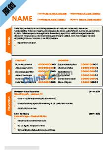 工商管理專業英文簡歷模板