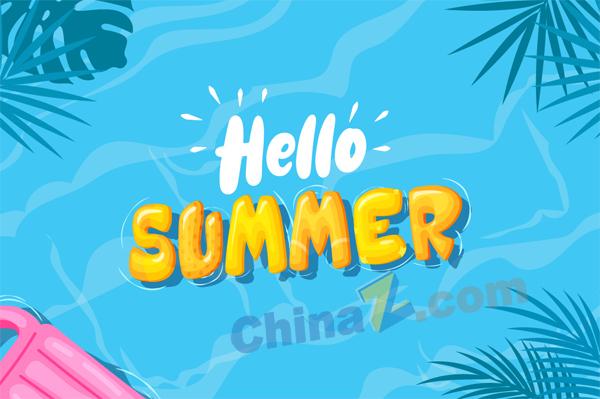 你好夏天矢量海報設計矢量下載