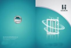 建材企業畫冊封面設計PSD