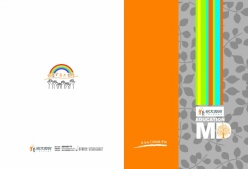教育機構宣傳冊封面設計PSD