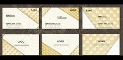 商務名片模板設計源文件
