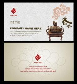 茶香中國風名片模板設計