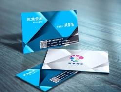 藍色商務名片PSD設計