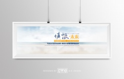 高考季培訓班網頁banner