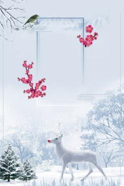 冬季海報ps背景素材