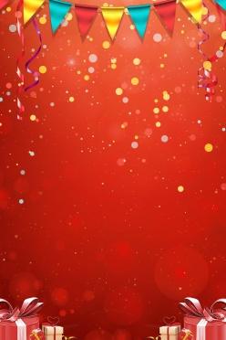 紅色喜氣開業海報背景設計ps素材