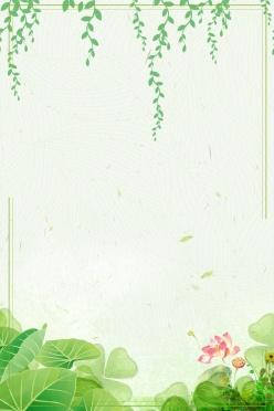 清明节海报背景PS素材