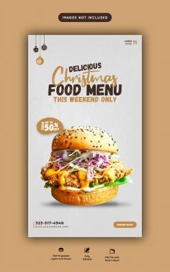 美味漢堡PSD宣傳展板