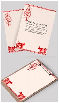 2021年傳統紅色信紙