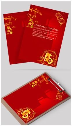 2021牛年紅色傳統背景紙