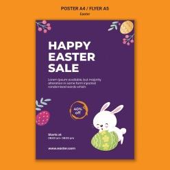 复活节快乐卡通海报设计