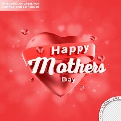 母親節快樂標簽設計