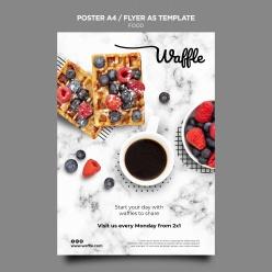 美味松餅廣告海報設計