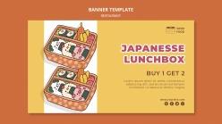 日本餐盒PSD宣傳橫幅