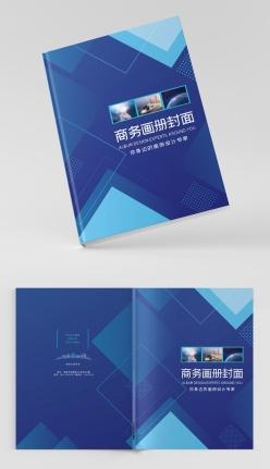 深藍色幾何風格畫冊封面