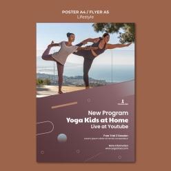 瑜伽運動海報設計