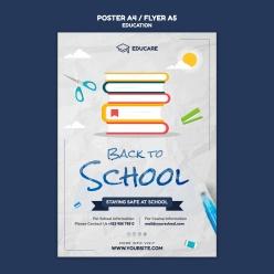 開學季返校海報設計
