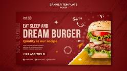 美味漢堡PSD宣傳橫幅