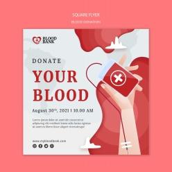 無償獻血方形宣傳單模板